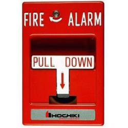 Hộp báo cháy khẩn cấp Hochiki HPS-SAH gắn chìm