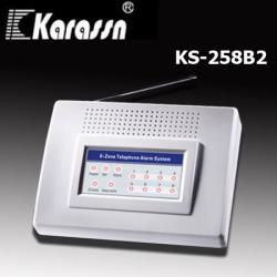 Thiết bị báo động chống trộm KS-258B2