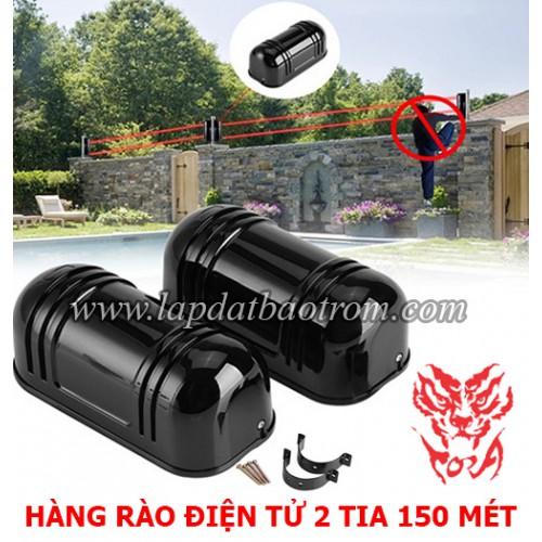 Đầu beam báo trộm hàng rào 2 tia ABT-150, đại lý, phân phối,mua bán, lắp đặt giá rẻ