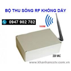 Bộ thu sóng chuông điện không dây HT-6220ZR RF tần số 315/433 mhz